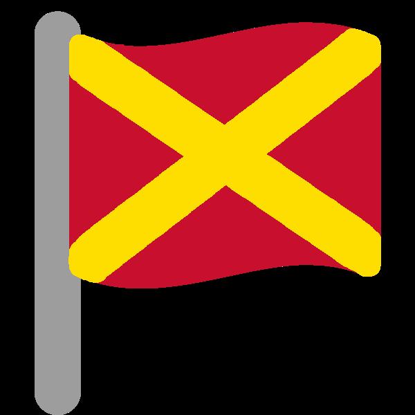 :flag_RcY: